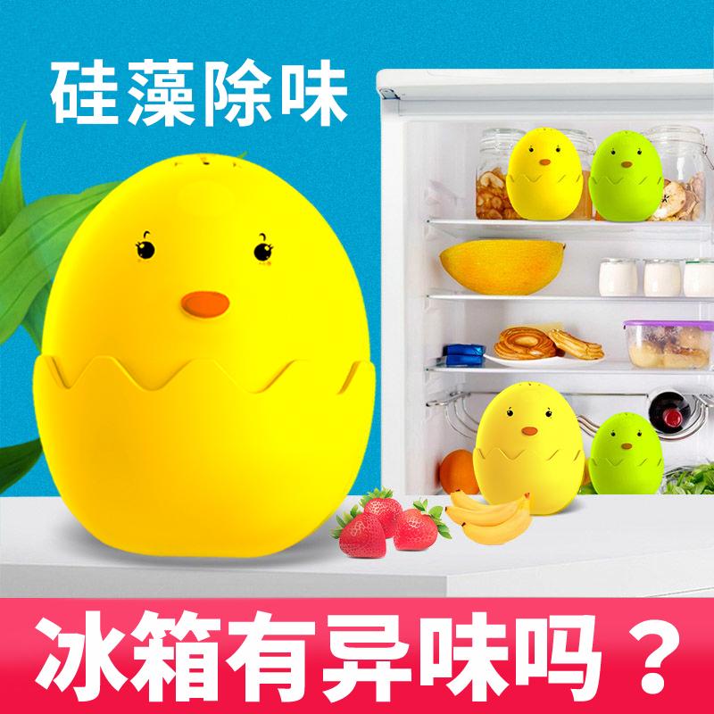 冰箱除味剂厨房去味神器家用清洁除臭剂竹炭包清洗消毒杀菌除异味