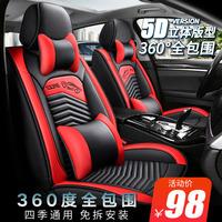 汽车坐垫四季通用新款卡通小车座椅套专用夏季网红皮革全包围座套