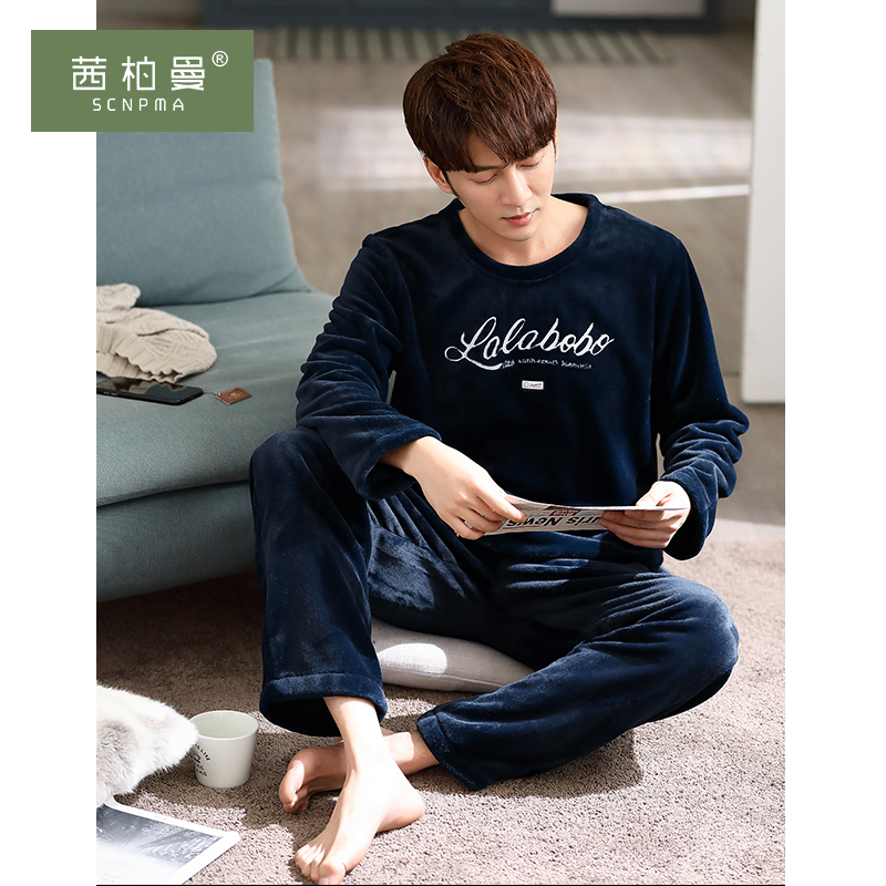 Winter coral velvet pajamas mens thickened warm Plush autumn and winter flannel leisure mens home suit