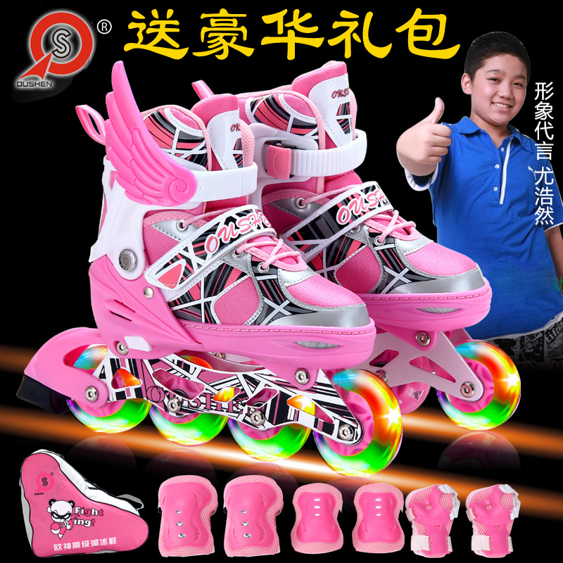 Skates 3 skates 4 roller skates 5 roller skates 6 pulley Shoes 8 children 9 full set 11 year old male and female beginners