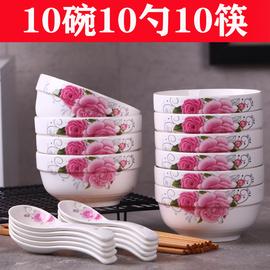 景德镇陶瓷大饭碗10只装 5英寸家用吃饭碗泡面碗中式米饭碗喝汤碗