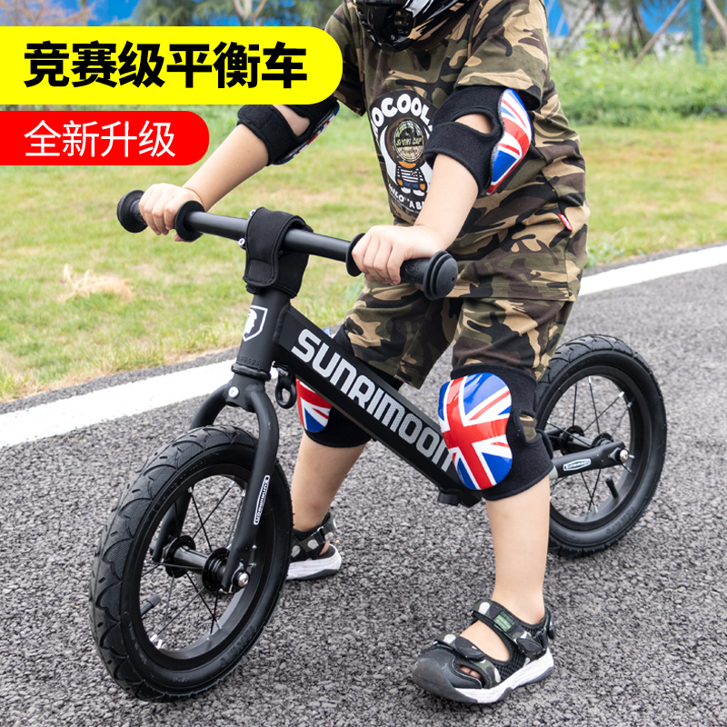 券后799.00元信诺儿童平衡车滑步车无脚踏滑行车学步车1-3-6岁小孩玩具自行车