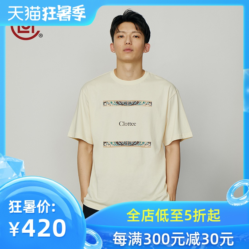 【CLOT CLOTTEE】中国画短袖T恤艺术家任重合作奶白色陈冠希主理