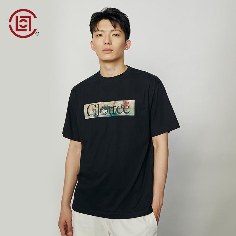 【CLOT CLOTTEE】中國畫短袖T恤藝術家任重合作款黑色 陳冠希主理