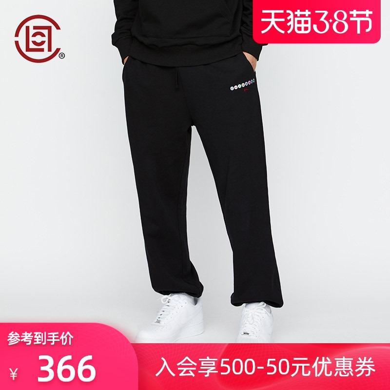 【CLOT CLOTTEE】华人字符束脚裤 华人系列 黑色 陈冠希主理