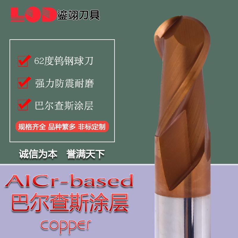 Тайвань LOD62 градус полный вольфрамовый стальной фреза шаровой кромка фрезы фрезерный станок с ЧПУ сплав фрезерный резак длинное покрытие шаровая резка