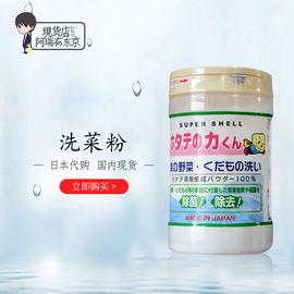 日本漢方水果蔬菜清洗劑貝殼粉洗菜粉去除農藥殘留除菌洗潔精90g圖片