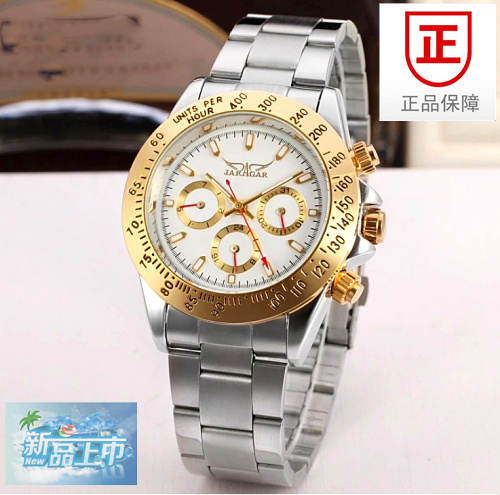Cross border jaragar mens fashion business automatic mechanical watch stainless steel band six needle mechanical watch 002