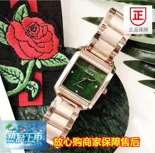 Masari cross border new fashion fashion green diamond square stainless steel strap womens fashion watch