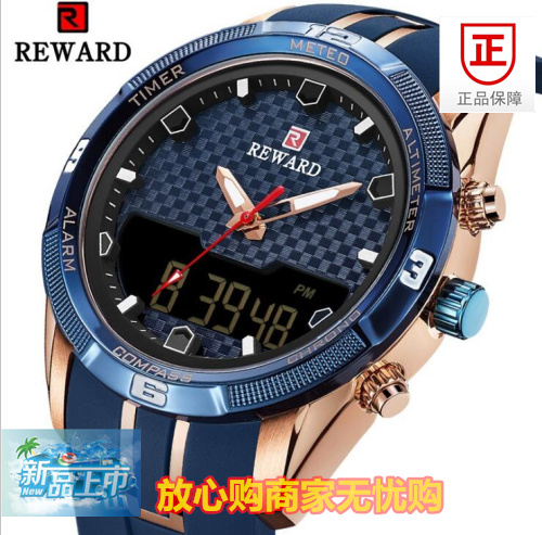 Cross border reward waterproof LED watch silicone double movement digital electronic wristwatch mens Trend Sports Watch