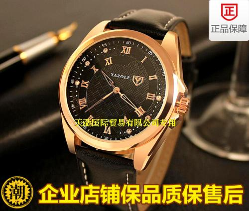 Exported to Europe and America genuine yazole mens elegant watch boutique leisure business mens quartz watch brand mens Watch
