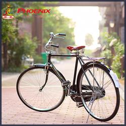 老上海凤凰26/28寸传统老式复古杆闸男女轻磅重磅加重载重自行车