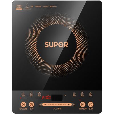 SUPOR/苏泊尔 C21-IJ59E正品电磁炉家用大功率爆炒多功能电池炉