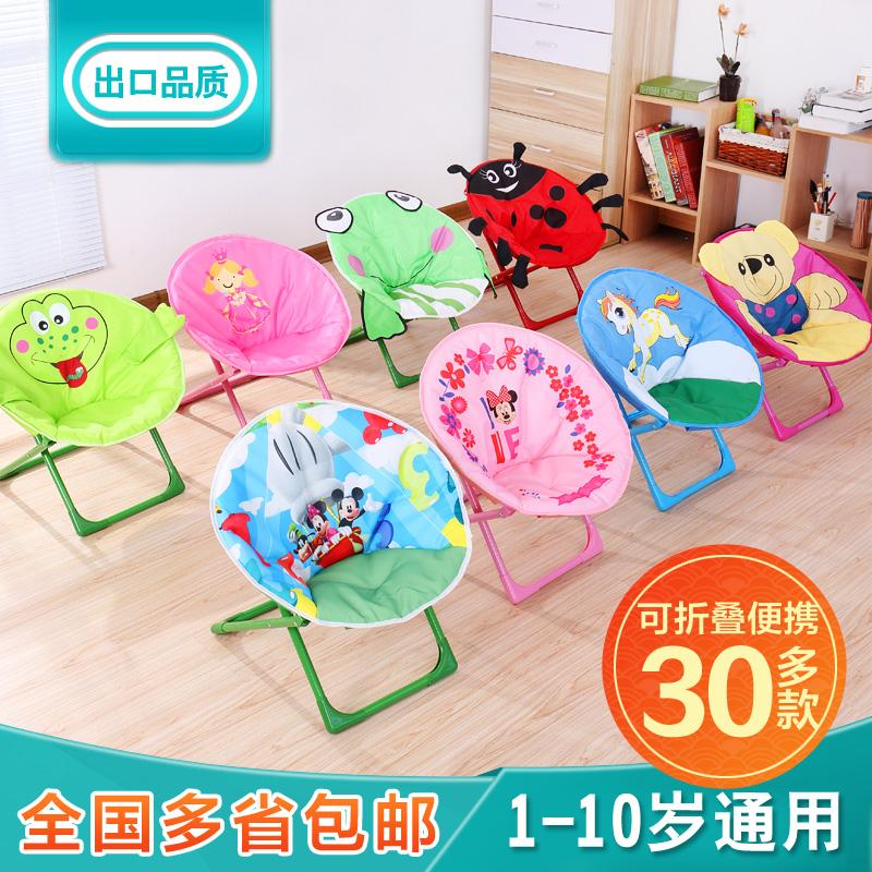 Ребенок луна стул ребенок складной стул спинка стула на открытом воздухе небольшой стул мультики стул детский сад выход небольшой стул