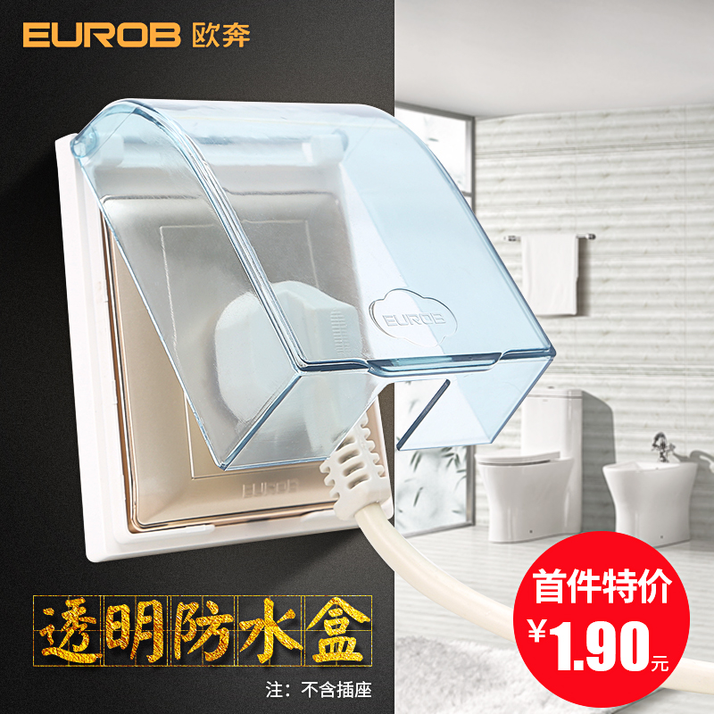 Европа порыв 86 тип выход водонепроницаемый коробка синий не прозрачный открытая водная поверхность выключить коробка ванная комната ванная комната домой стена противо всплеск коробка