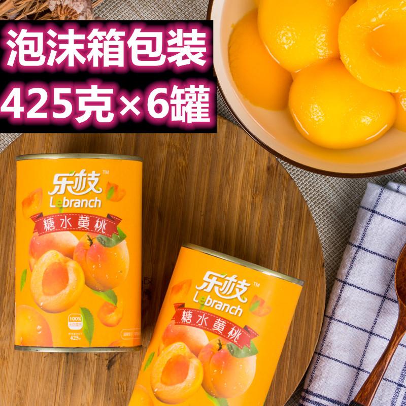 砀山糖水黄桃罐头包邮6罐整箱特价正品水果罐头黄桃425g