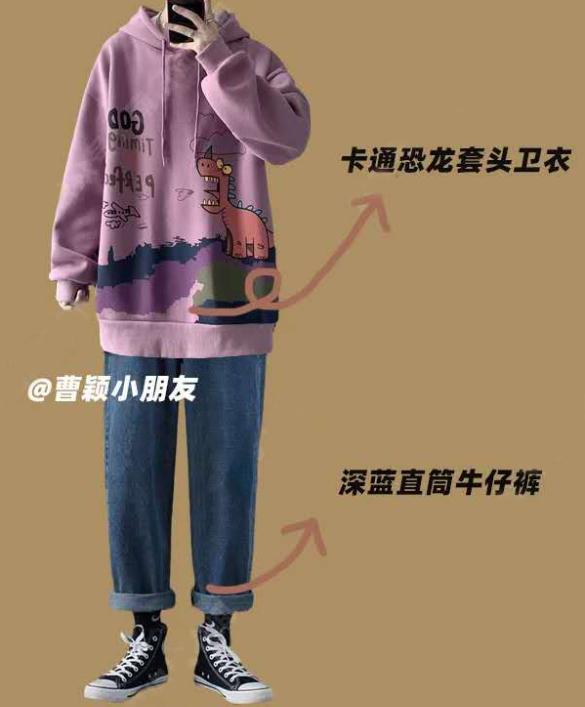 Little red book fashion mens wear Cao Yings nostalgic cartoon dinosaur with little feet dark blue jeans mens gf