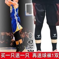 护腿运动篮球护腿裤袜男欧文库里七分运动膝盖护具骑行跑步装备