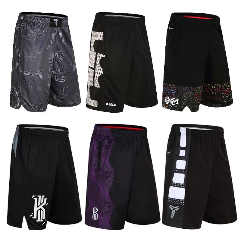 (用1元券)篮球短裤男运动训练健身跑步速干宽松街头科比欧文詹姆斯五分裤