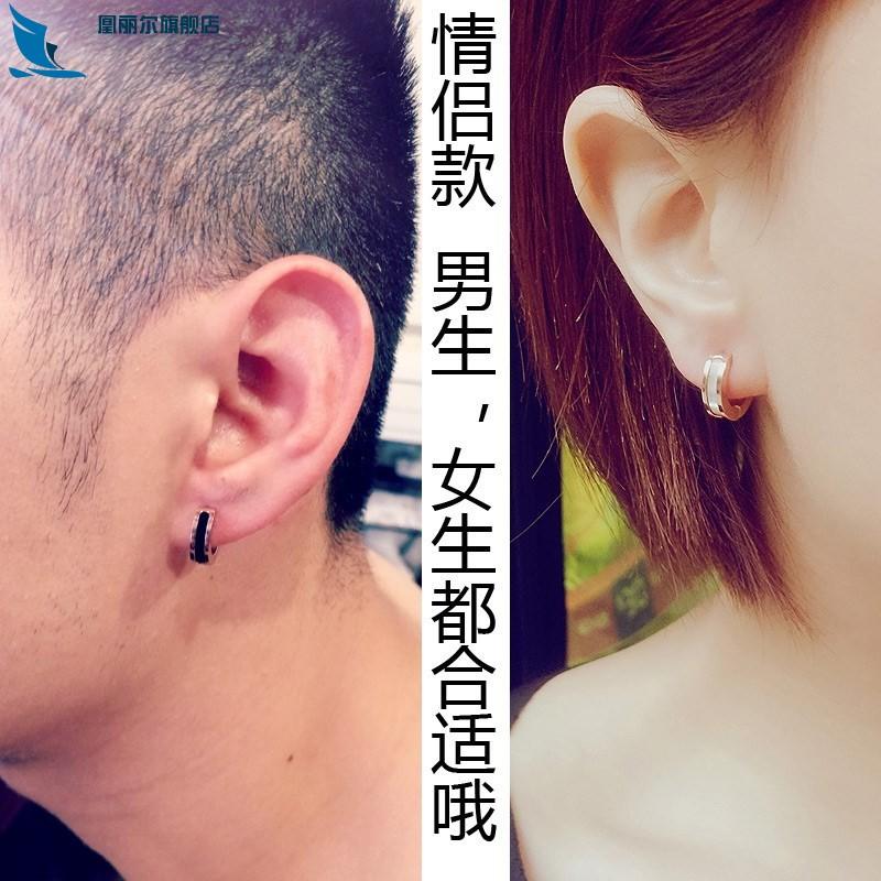 新品新款玫瑰金钛钢耳扣小情侣一对耳钉耳环韩国一男一女个性百搭