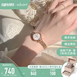 【新品】abart爱彼雅手表女 气质轻奢女表小表盘女士精致小圆表