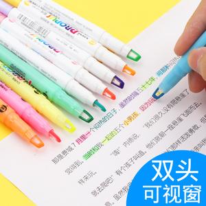 包邮日本三菱双头uni propus记号笔