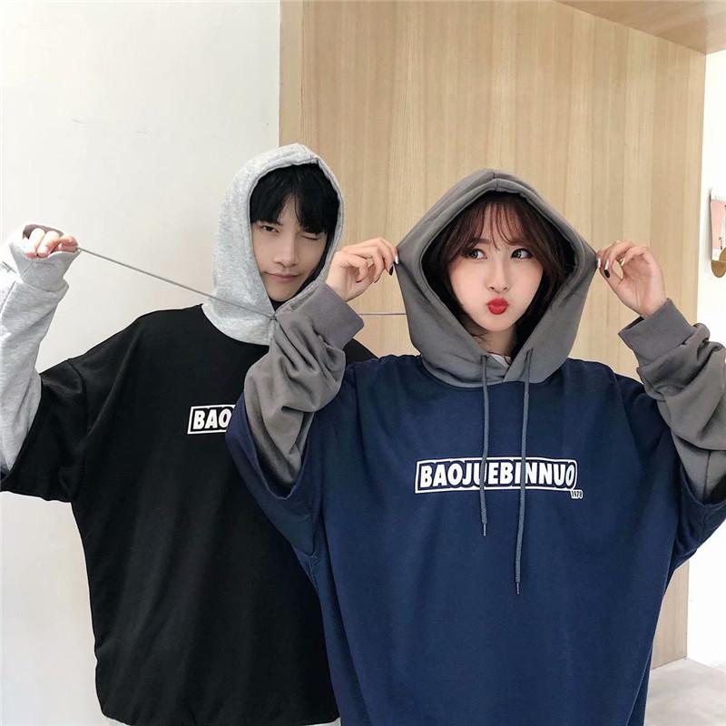 Autumn couples mens and womens hooded Korean loose collar Korean hip hop Pullover long sleeve Hoodie