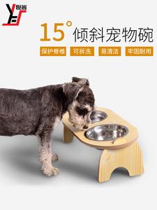 猫狗食盆水碗饮水喂食器木质简约碗架水盆狗盆猫抓板玩具造型别致