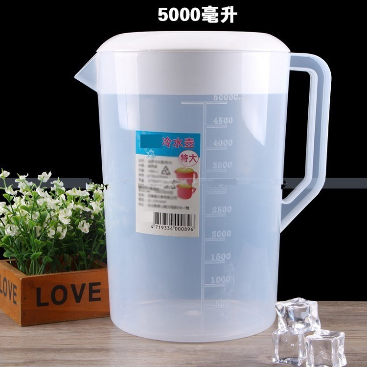 奶茶果汁壶水杯凉水杯5000ML大量杯保鲜桶豆浆塑料冷水壶商用套装