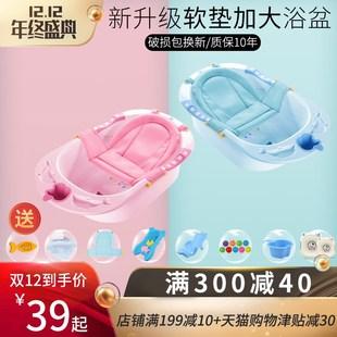 宝宝洗澡盆新生幼儿可坐躺婴儿沐浴盆小孩0-3岁6加厚儿童大号bb