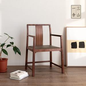 三山一舍新中式黑胡桃木实木餐椅靠背椅子扶手椅木椅餐厅家用书桌
