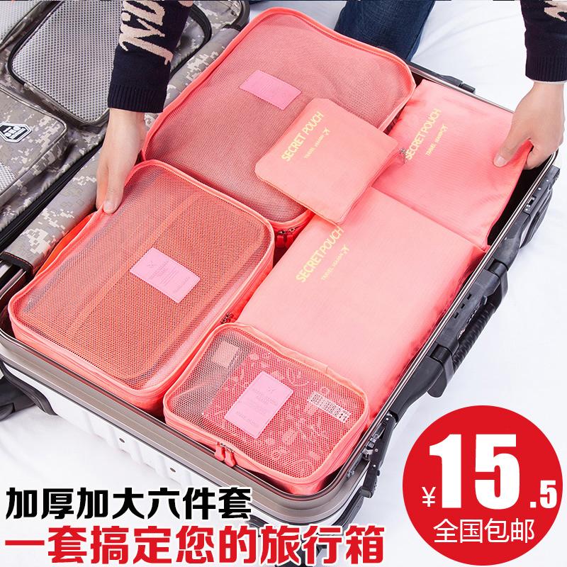 旅行收纳袋出差必备神器洗漱用品行李箱分装化妆包整理包洗护套装图片