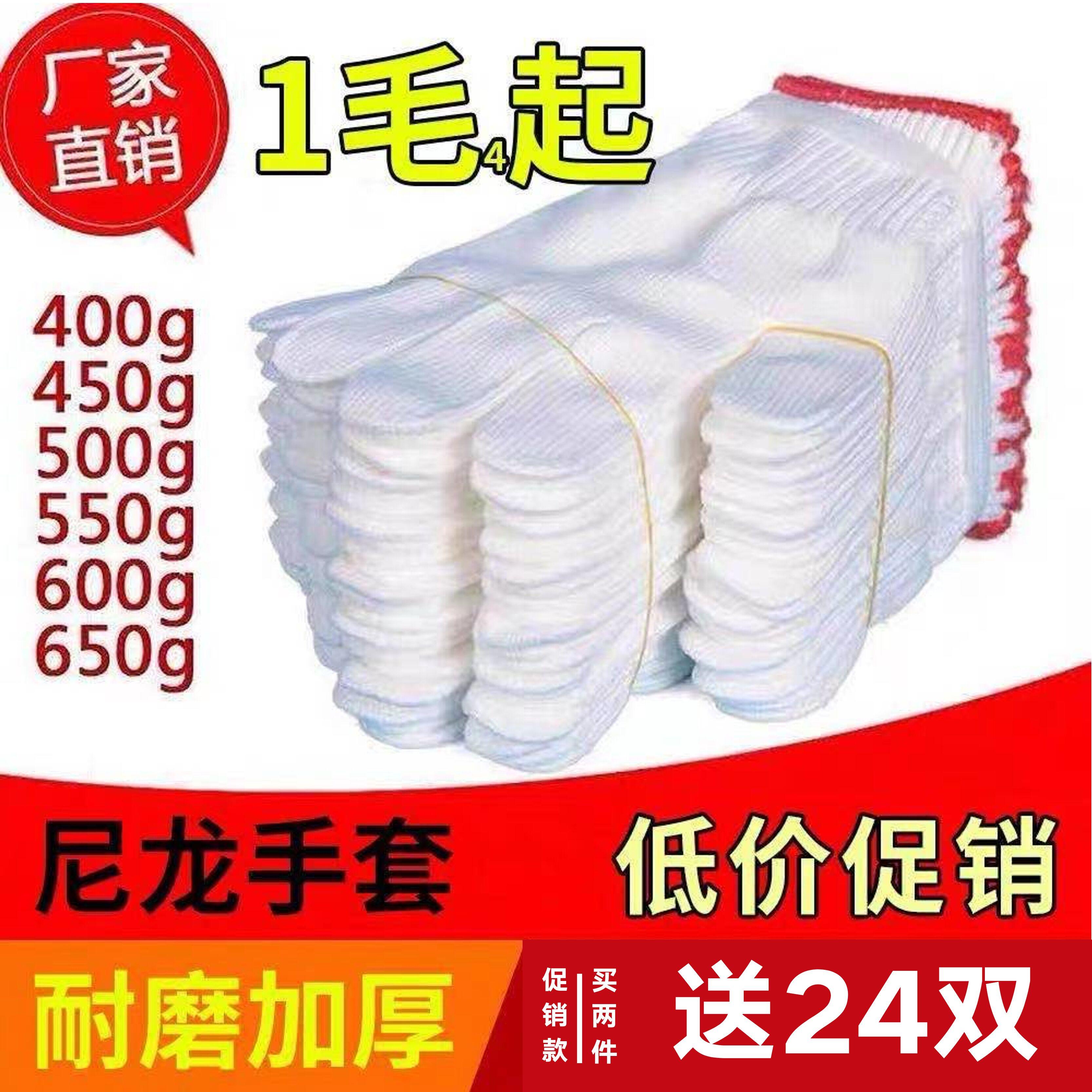 Защитные перчатки для работы Артикул 535702261731