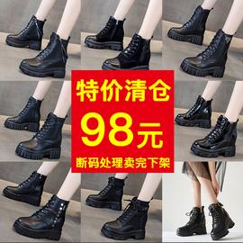 马丁靴女英伦风2020新款女鞋冬季加绒短靴厚底内增高女鞋真皮靴子