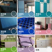 居师傅水性木器漆家具翻新木门衣柜改色环保喷漆自刷白色油漆涂料