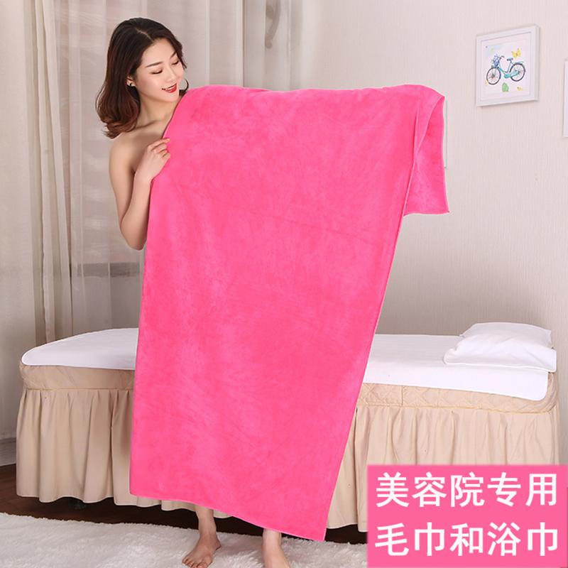 美容院专用毛巾和浴巾不掉毛吸水铺床大毛巾定制logo绣字按摩床单