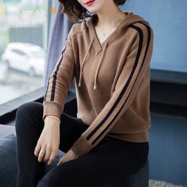 宝娜绒毛衣外套女宽松运动风外穿针织衫2019秋装新款韩版时尚上衣图片