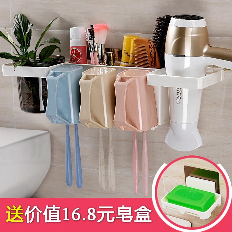 吸壁式牙刷架壁挂卫生间牙刷置物架吸盘漱口杯套装刷牙杯子置物架