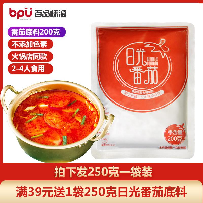 日光番茄火锅底料200g成都清汤三鲜调料米线煮面汤料开店百品味源