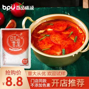 日光番茄火锅底料200g成都清汤三鲜调料米线煮面汤料百品味源