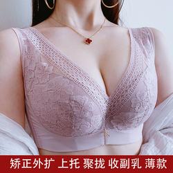 美容院功能调整型收副乳上托文胸
