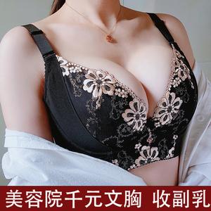 身材管理器调整型收副乳上托文胸
