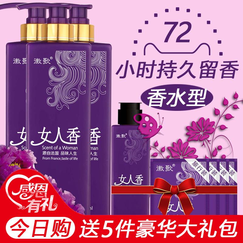 女人香洗发水护发素套装香水型持久香味去屑法国沐浴露网红款正品