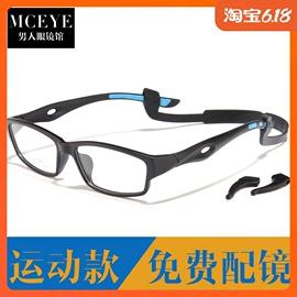 运动tr90眼镜框男防滑篮球足球羽毛球跑步骑行配近视眼镜超轻眼睛图片