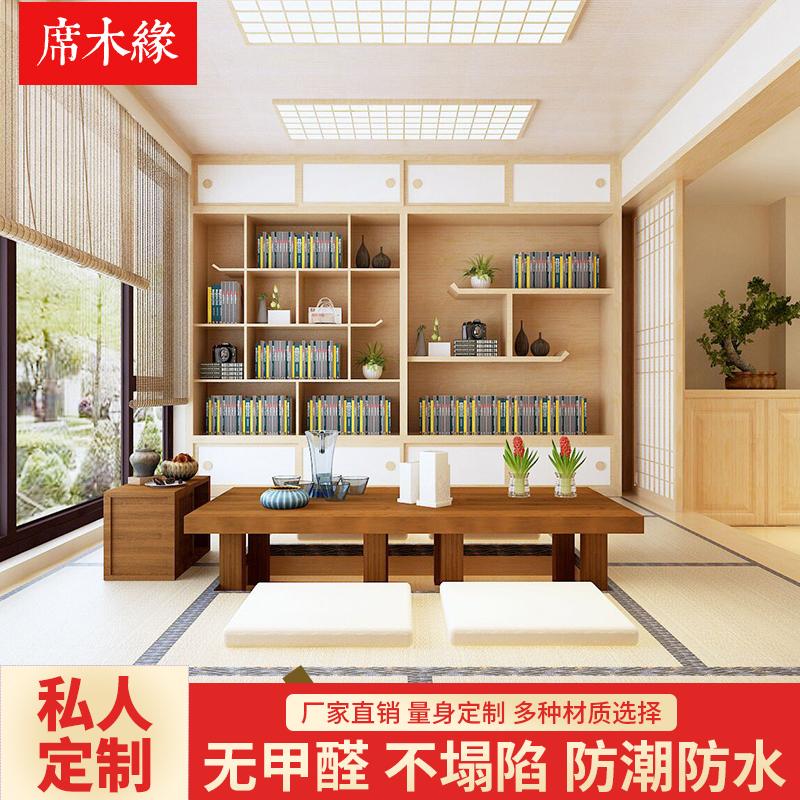 Обеденные столы и стулья в японском стиле Артикул 566520695393