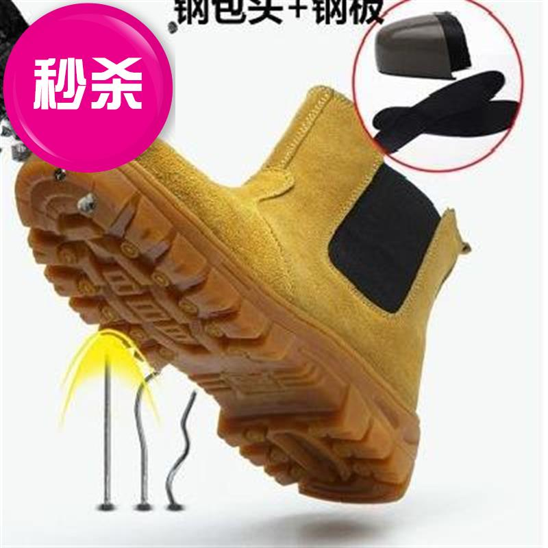 Four seasons labor protection shoes high side belt steel plate welding work r shoes anti smash anti puncture steel head safety shoes without shoelace cover
