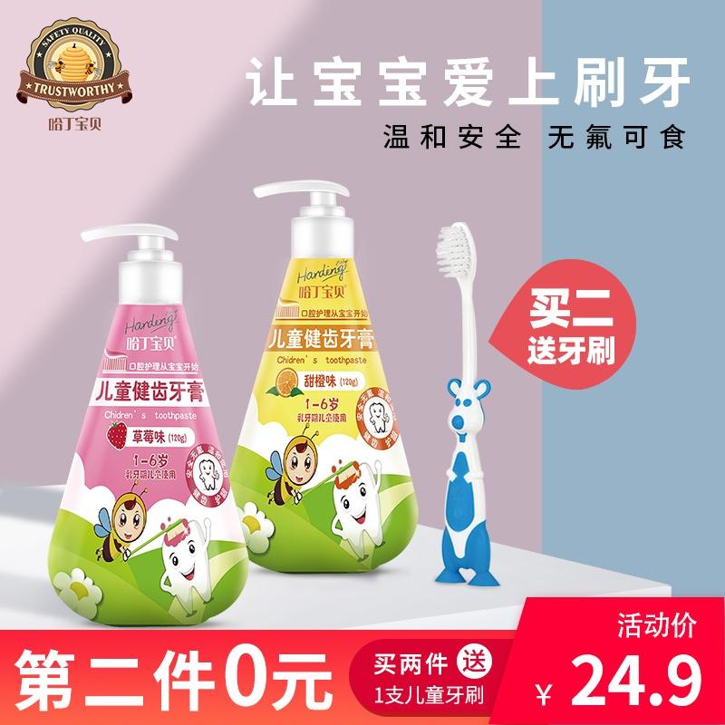 Зубные пасты Артикул 556799625197