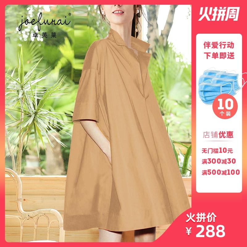2020新款夏季遮肉显瘦欧货连衣裙