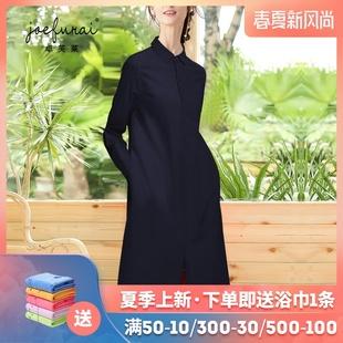 长袖连衣裙2020秋季新款打底裙大码显瘦裙气质中长裙衬衫裙卓芙莱