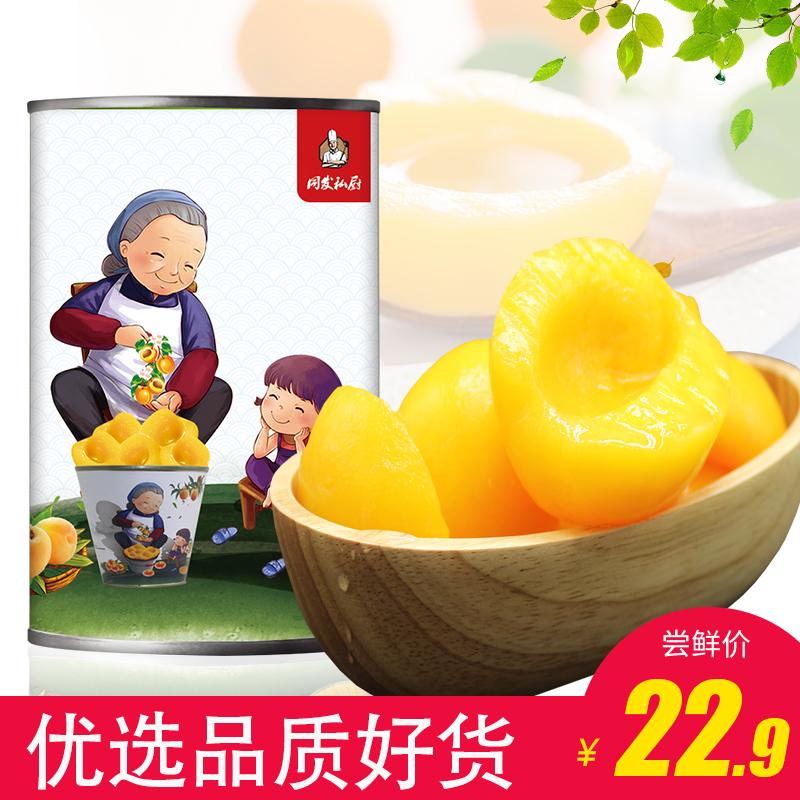 【同发私厨】黄桃罐头糖水新鲜水果罐头砀山425g*6罐整箱烘焙
